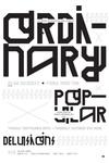 Im_poster_dockray_fnl_wht_1